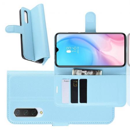 Флип чехол книжка с кошельком подставкой отделениями для карт и магнитной застежкой для Xiaomi Mi 9 Lite Голубой
