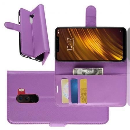 Флип чехол книжка с кошельком подставкой отделениями для карт и магнитной застежкой для Xiaomi Pocophone F1 Фиолетовый