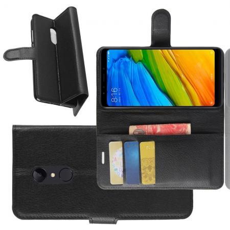 Флип чехол книжка с кошельком подставкой отделениями для карт и магнитной застежкой для Xiaomi Redmi 5 Черный