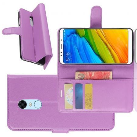 Флип чехол книжка с кошельком подставкой отделениями для карт и магнитной застежкой для Xiaomi Redmi 5 Plus Фиолетовый
