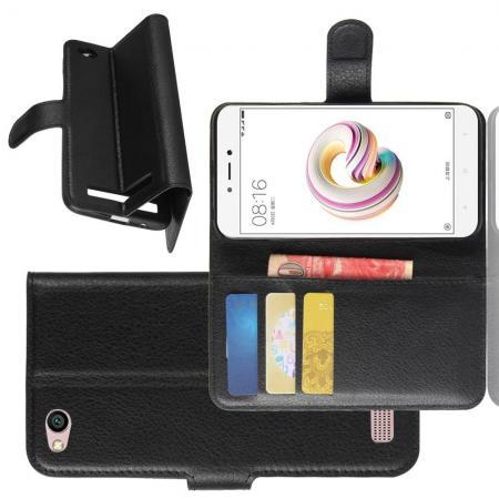 Флип чехол книжка с кошельком подставкой отделениями для карт и магнитной застежкой для Xiaomi Redmi 5a Черный