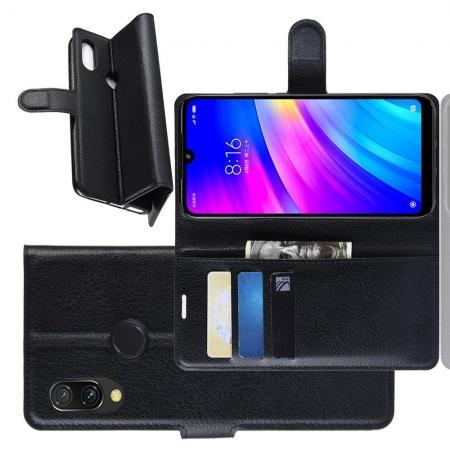 Флип чехол книжка с кошельком подставкой отделениями для карт и магнитной застежкой для Xiaomi Redmi 7 Черный