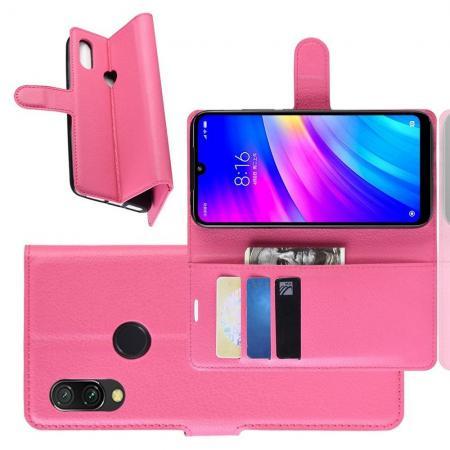Флип чехол книжка с кошельком подставкой отделениями для карт и магнитной застежкой для Xiaomi Redmi 7 Розовый