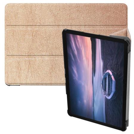 Флип чехол книжка с подставкой для Samsung Galaxy Tab S4 10.5 SM-T830 SM-T835 Золотой