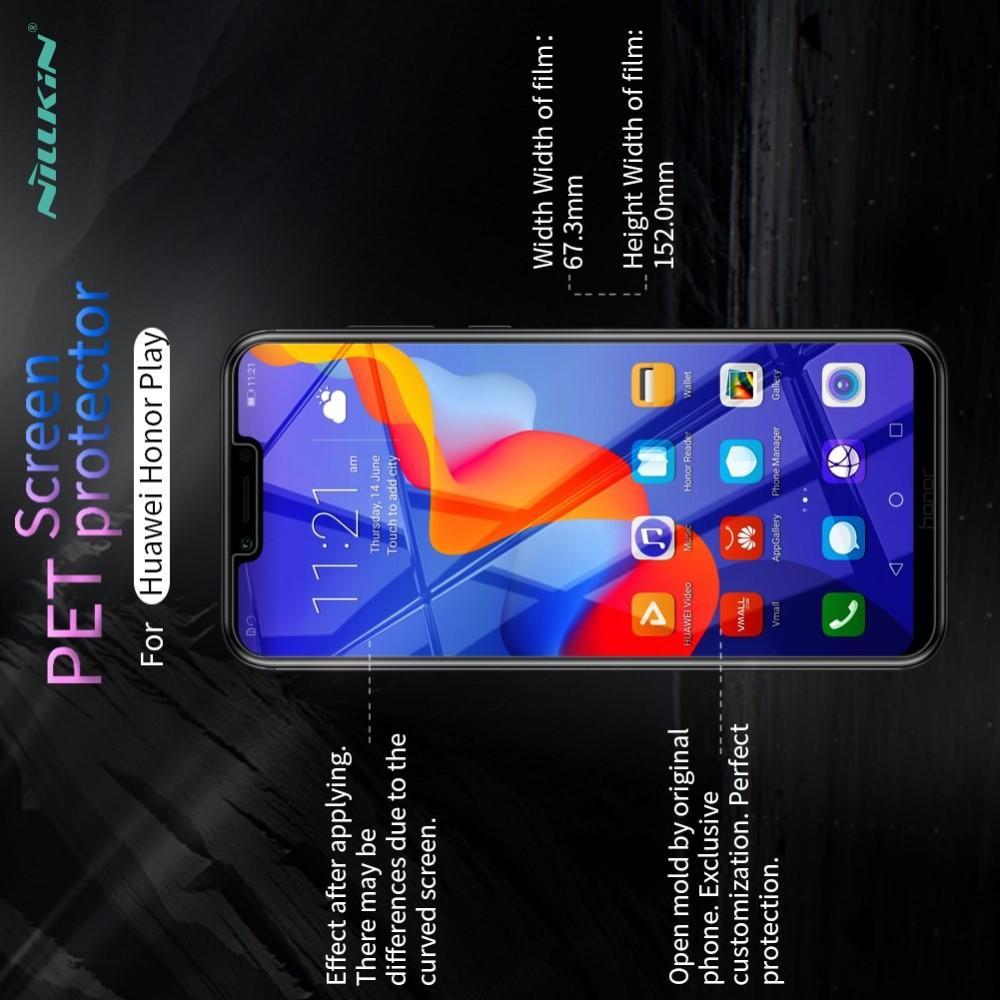 Антибликовая Матовая Защитная Пленка для Huawei Honor Play