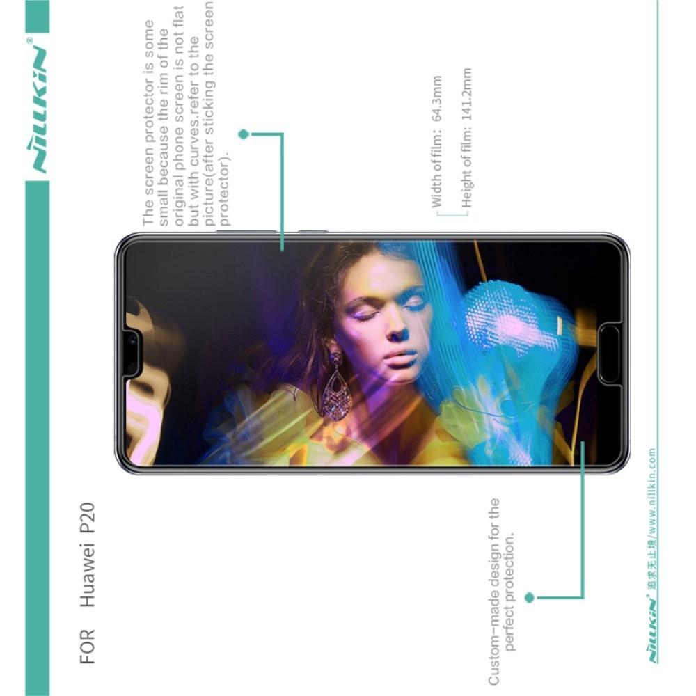 Антибликовая Матовая Защитная Пленка для Huawei P20
