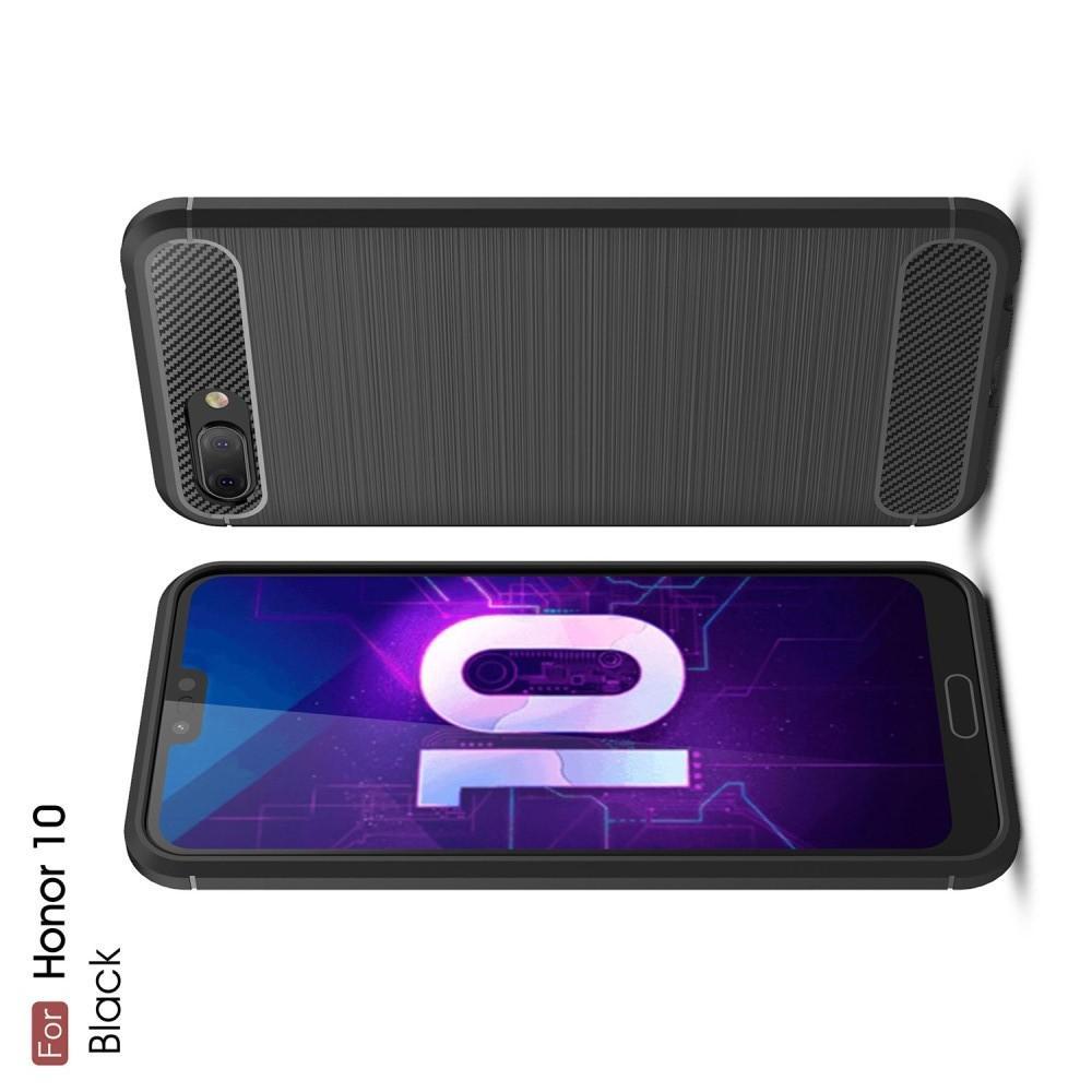 Carbon Fibre Силиконовый матовый бампер чехол для Huawei Honor 10 Черный