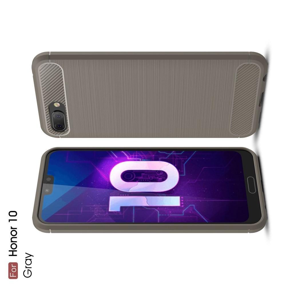 Carbon Fibre Силиконовый матовый бампер чехол для Huawei Honor 10 Серый