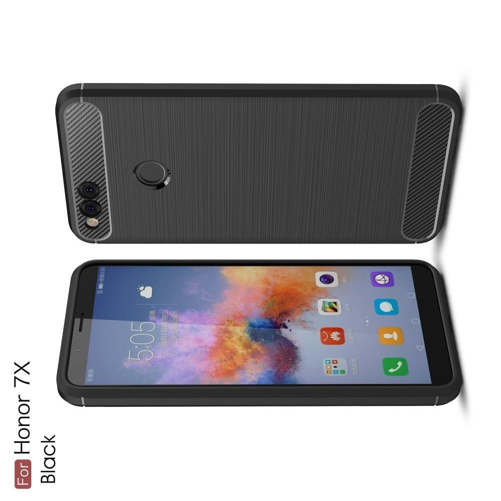 Carbon Fibre Силиконовый матовый бампер чехол для Huawei Honor 7X Черный