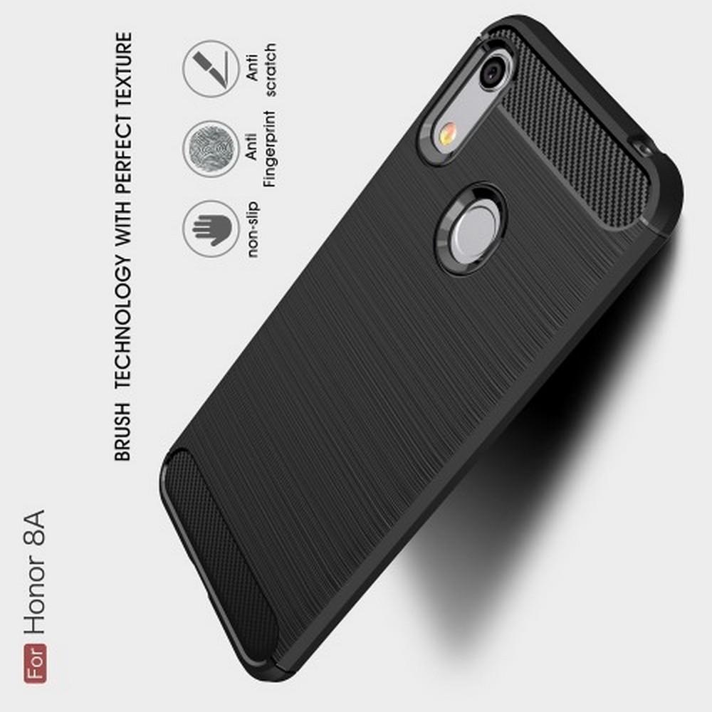 Carbon Fibre Силиконовый матовый бампер чехол для Huawei Honor 8A Синий