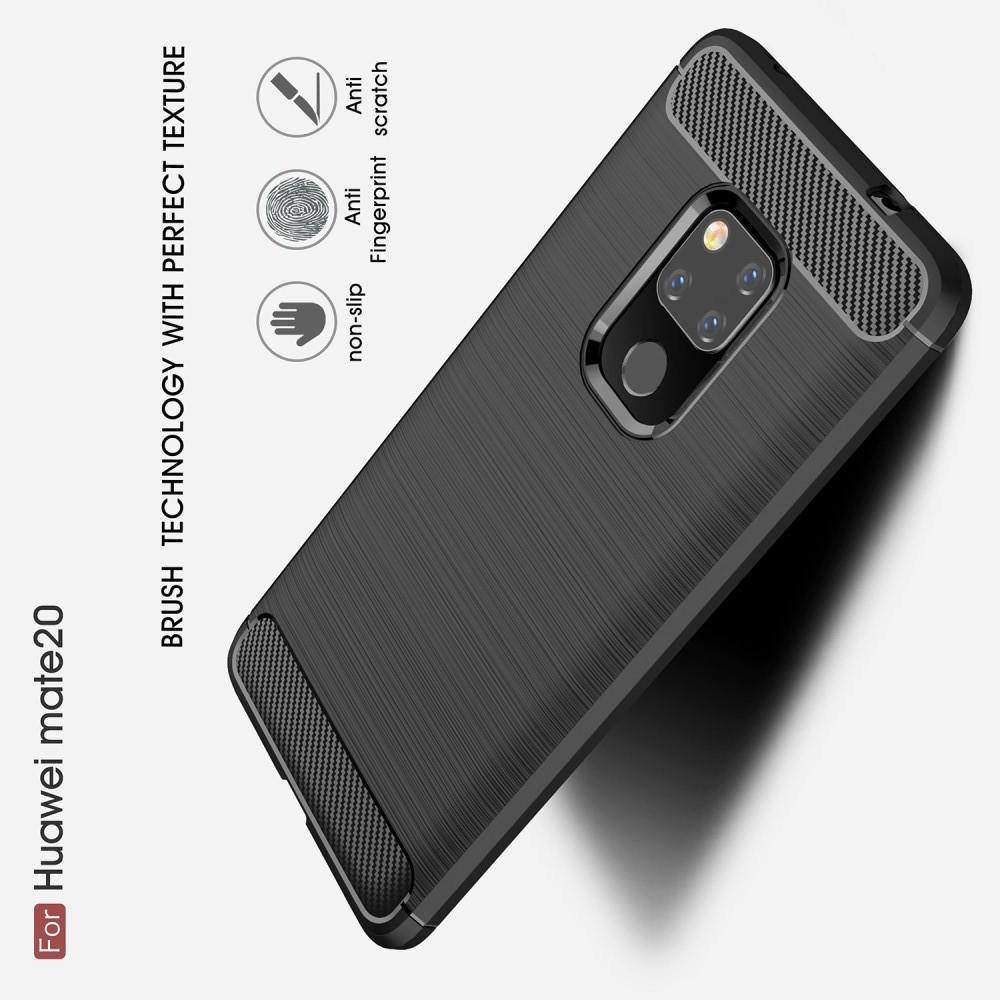 Carbon Fibre Силиконовый матовый бампер чехол для Huawei Mate 20 Черный