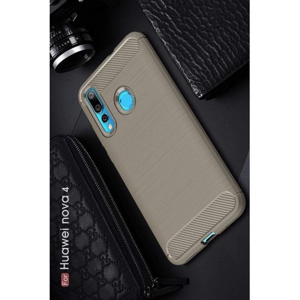 Carbon Fibre Силиконовый матовый бампер чехол для Huawei Nova 4 Серый