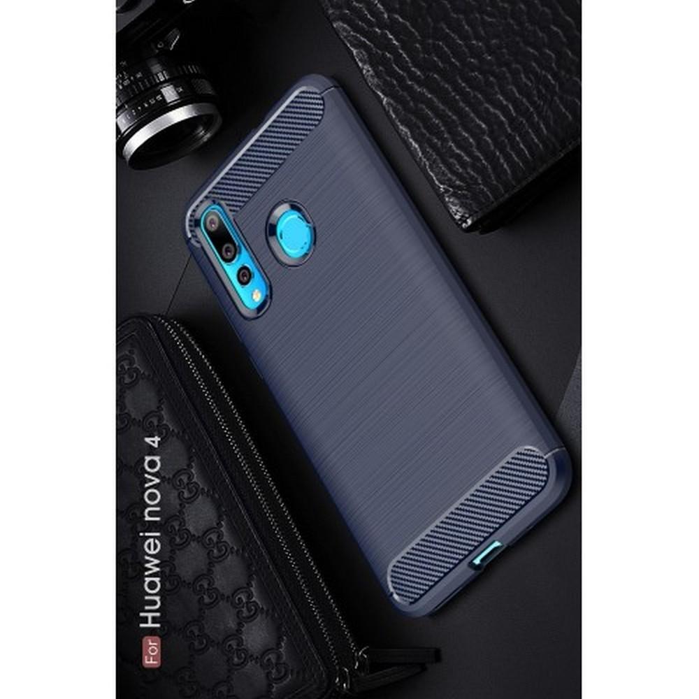 Carbon Fibre Силиконовый матовый бампер чехол для Huawei Nova 4 Синий
