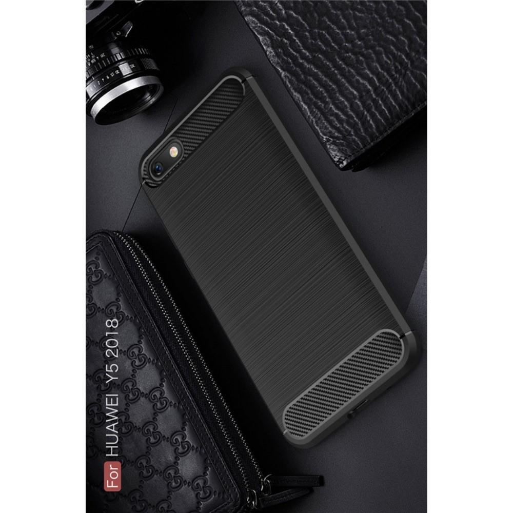 Carbon Fibre Силиконовый матовый бампер чехол для Huawei Y5 2018 / Y5 Prime 2018 / Honor 7A Черный
