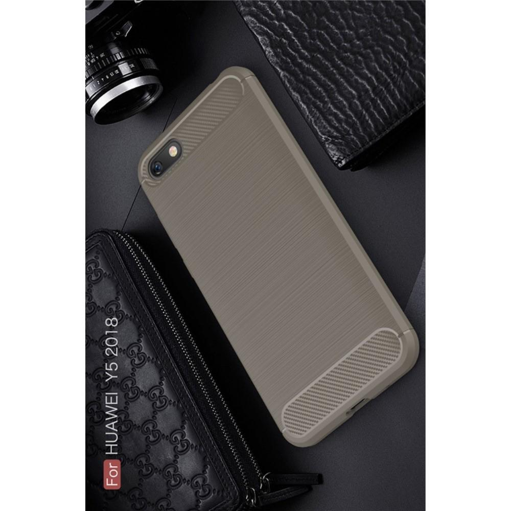 Carbon Fibre Силиконовый матовый бампер чехол для Huawei Y5 2018 / Y5 Prime 2018 / Honor 7A Серый
