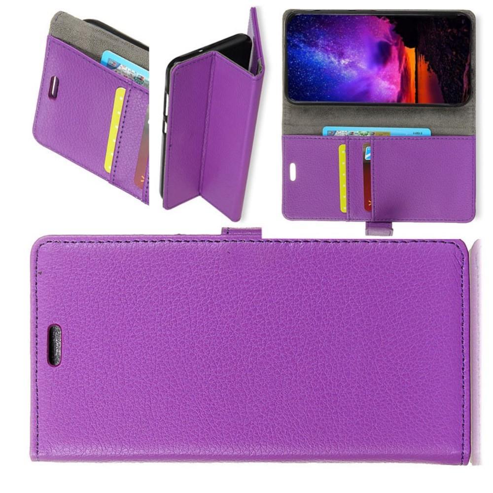 Чехол Книжка из Гладкой Искусственной Кожи для Huawei Honor 8A с Кошельком для Карты Фиолетовый