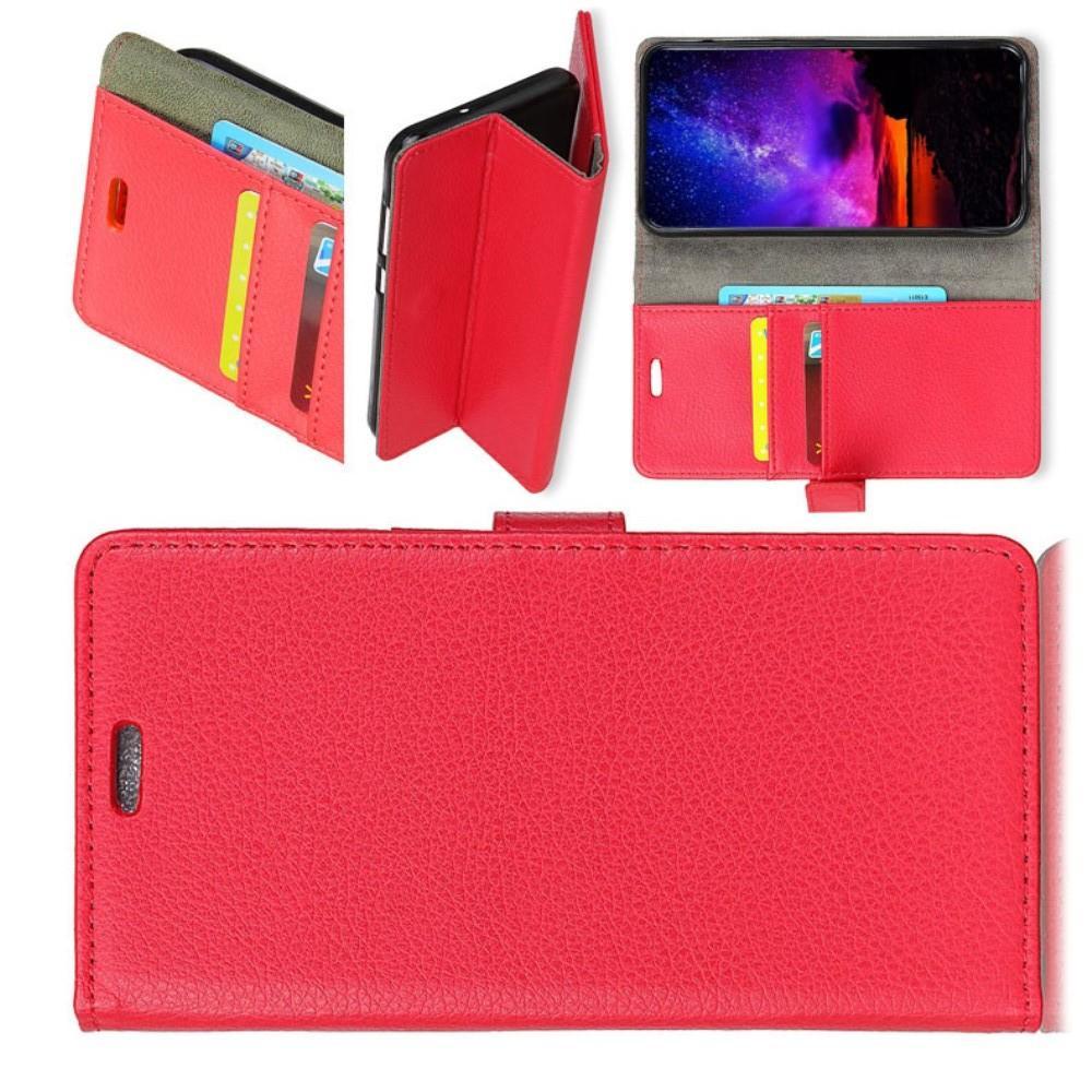 Чехол Книжка из Гладкой Искусственной Кожи для Huawei Mate 20 Pro с Кошельком для Карты Красный
