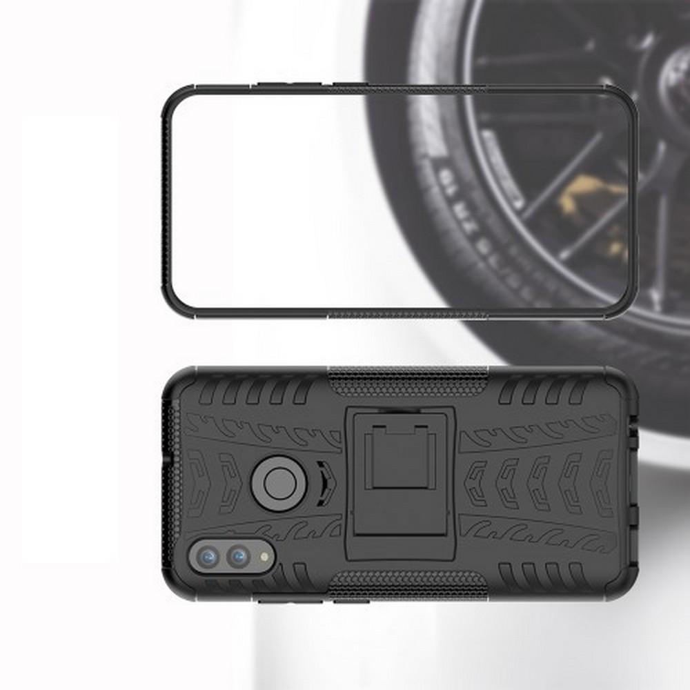 Двухкомпонентный Противоскользящий Гибридный Противоударный Чехол для Huawei P Smart 2019 с Подставкой Черный