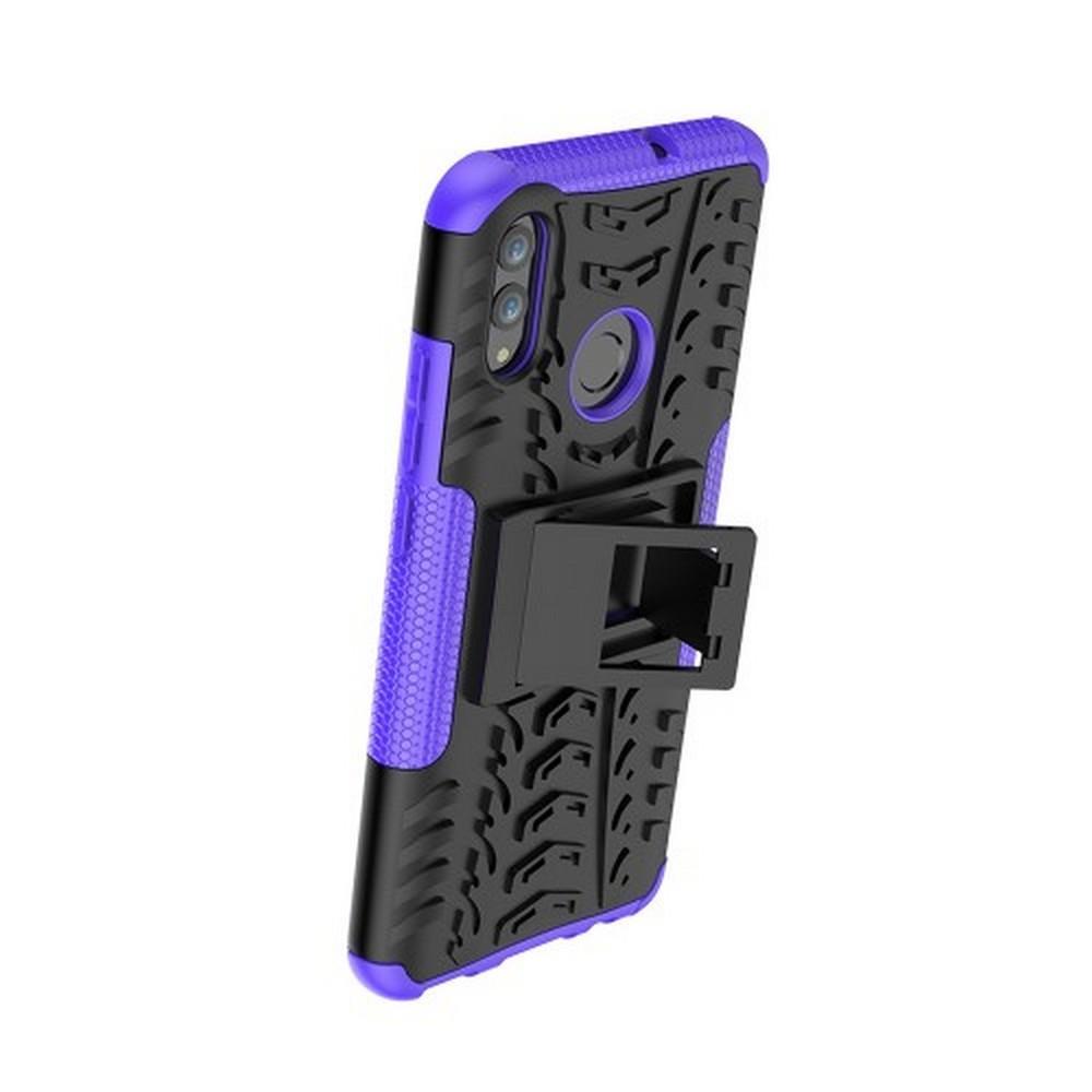 Двухкомпонентный Противоскользящий Гибридный Противоударный Чехол для Huawei P Smart 2019 с Подставкой Фиолетовый