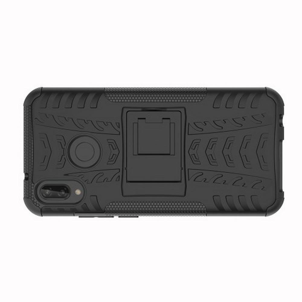 Двухкомпонентный Противоскользящий Гибридный Противоударный Чехол для Huawei P20 lite с Подставкой Черный