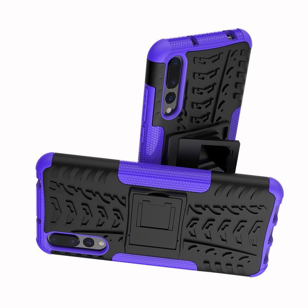 Двухкомпонентный Противоскользящий Гибридный Противоударный Чехол для Huawei P20 Pro с Подставкой Фиолетовый