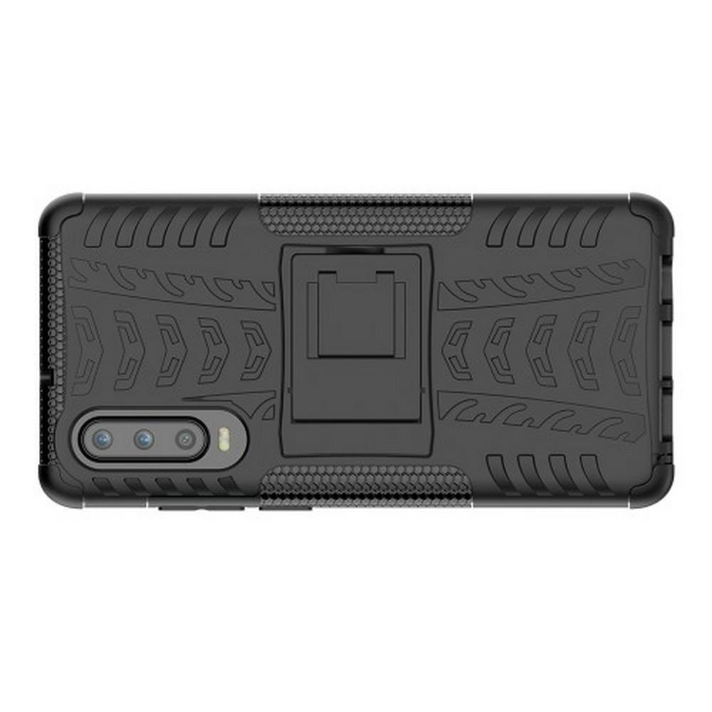Двухкомпонентный Противоскользящий Гибридный Противоударный Чехол для Huawei P30 с Подставкой Черный