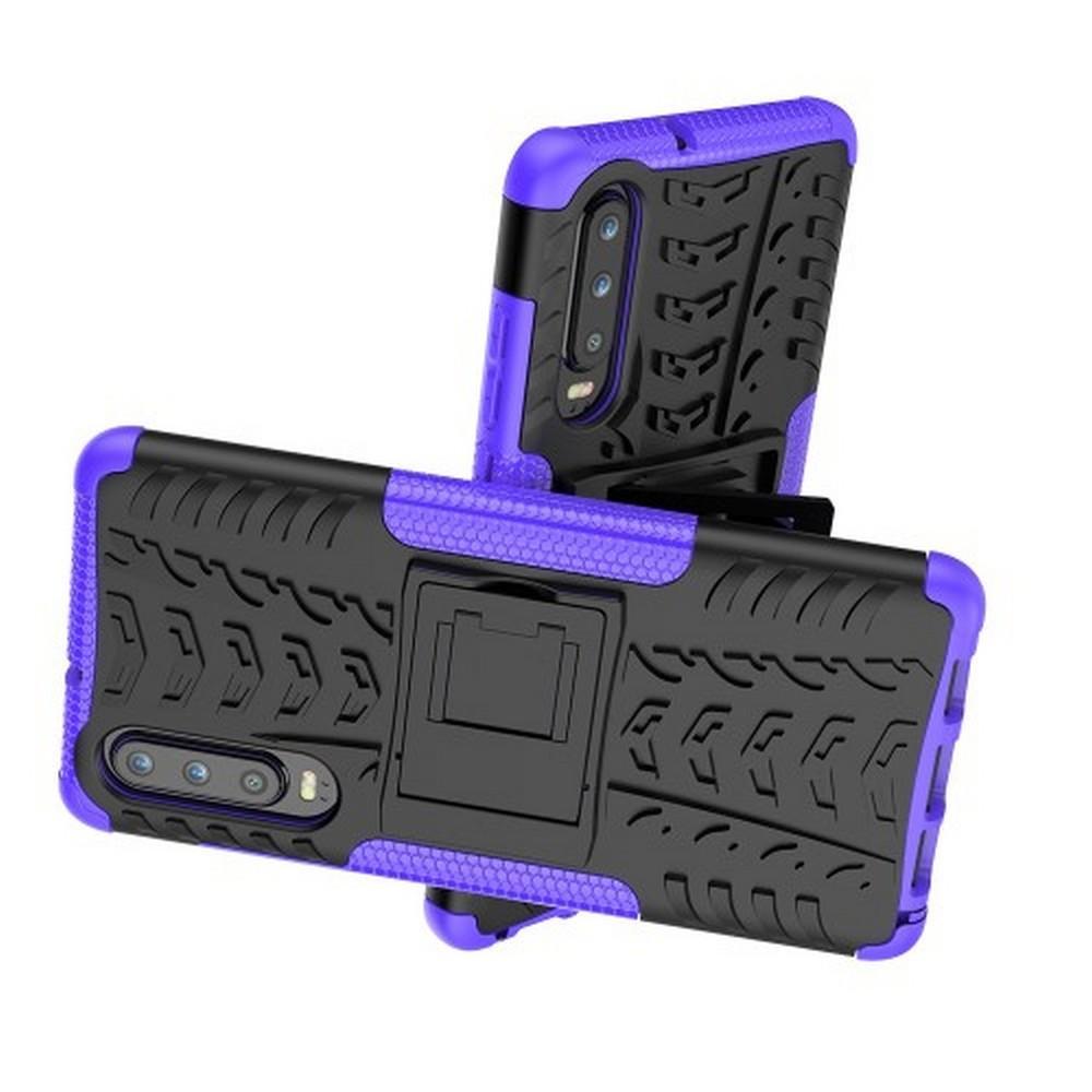 Двухкомпонентный Противоскользящий Гибридный Противоударный Чехол для Huawei P30 с Подставкой Фиолетовый