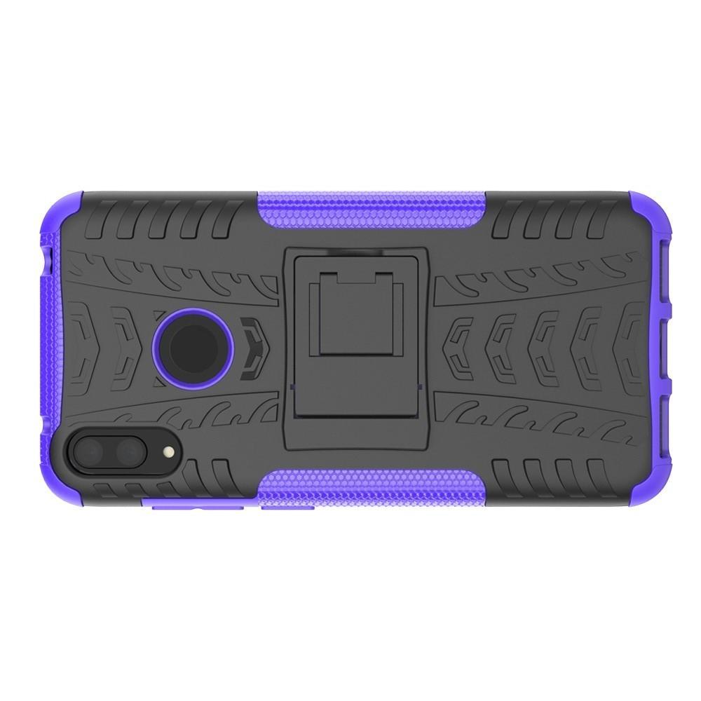 Двухкомпонентный Противоскользящий Гибридный Противоударный Чехол для Huawei Y7 / Y7 Pro 2019 с Подставкой Фиолетовый