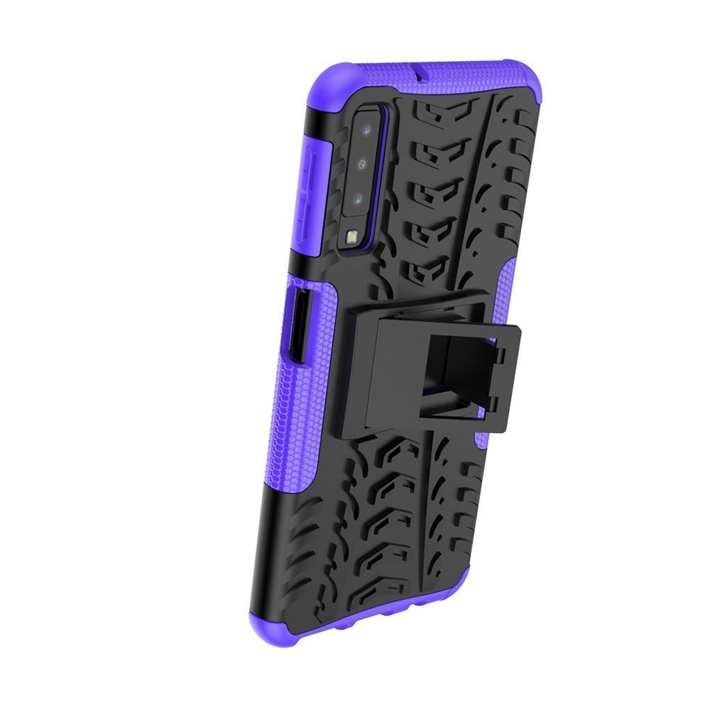 Двухкомпонентный Противоскользящий Гибридный Противоударный Чехол для Samsung Galaxy A7 2018 SM-A750 с Подставкой Фиолетовый