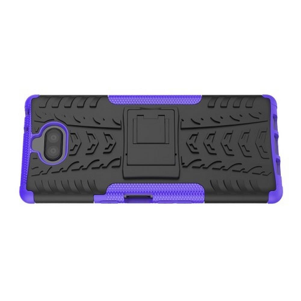 Двухкомпонентный Противоскользящий Гибридный Противоударный Чехол для Sony Xperia 10 Plus с Подставкой Фиолетовый
