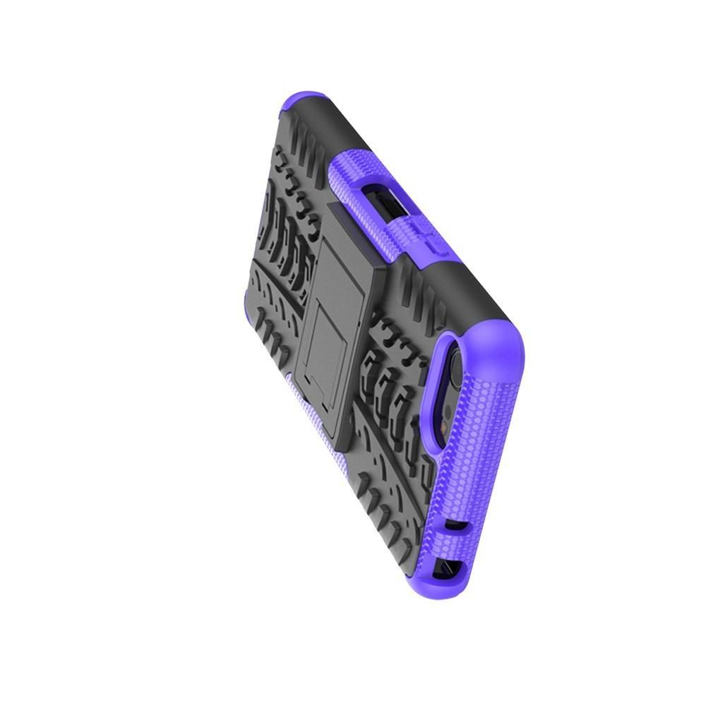 Двухкомпонентный Противоскользящий Гибридный Противоударный Чехол для Sony Xperia XZ4 Compact с Подставкой Фиолетовый