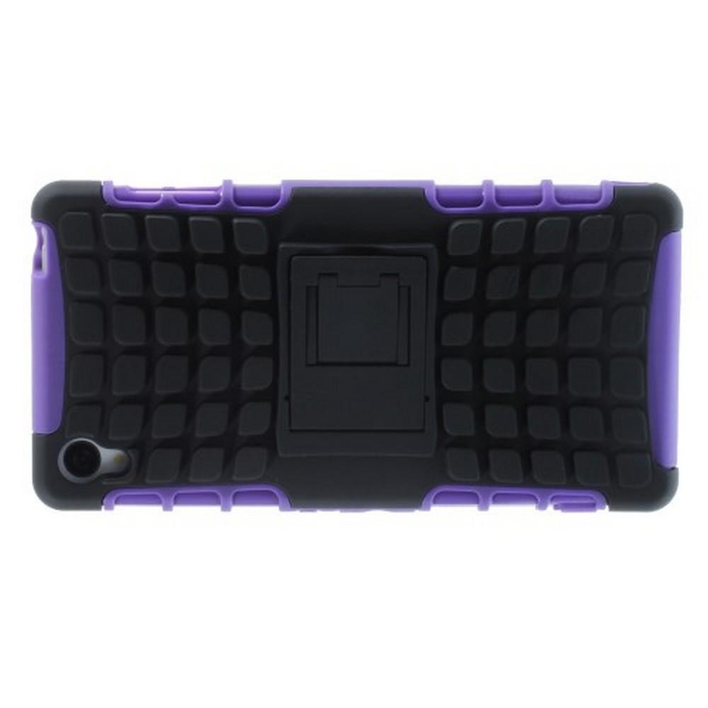Двухкомпонентный Противоскользящий Гибридный Противоударный Чехол для Sony Xperia Z3 с Подставкой Фиолетовый