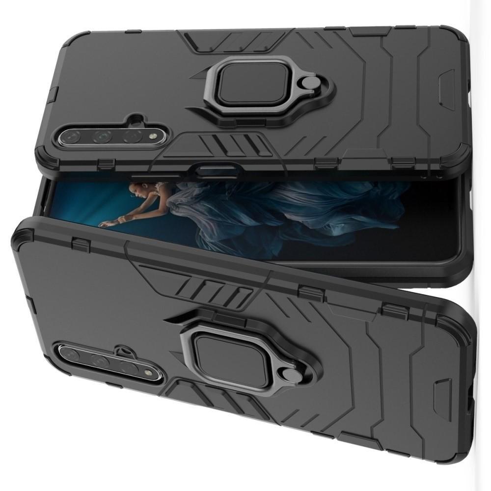 Двухслойный гибридный противоударный чехол с кольцом для пальца подставкой для Huawei Honor 20 Черный
