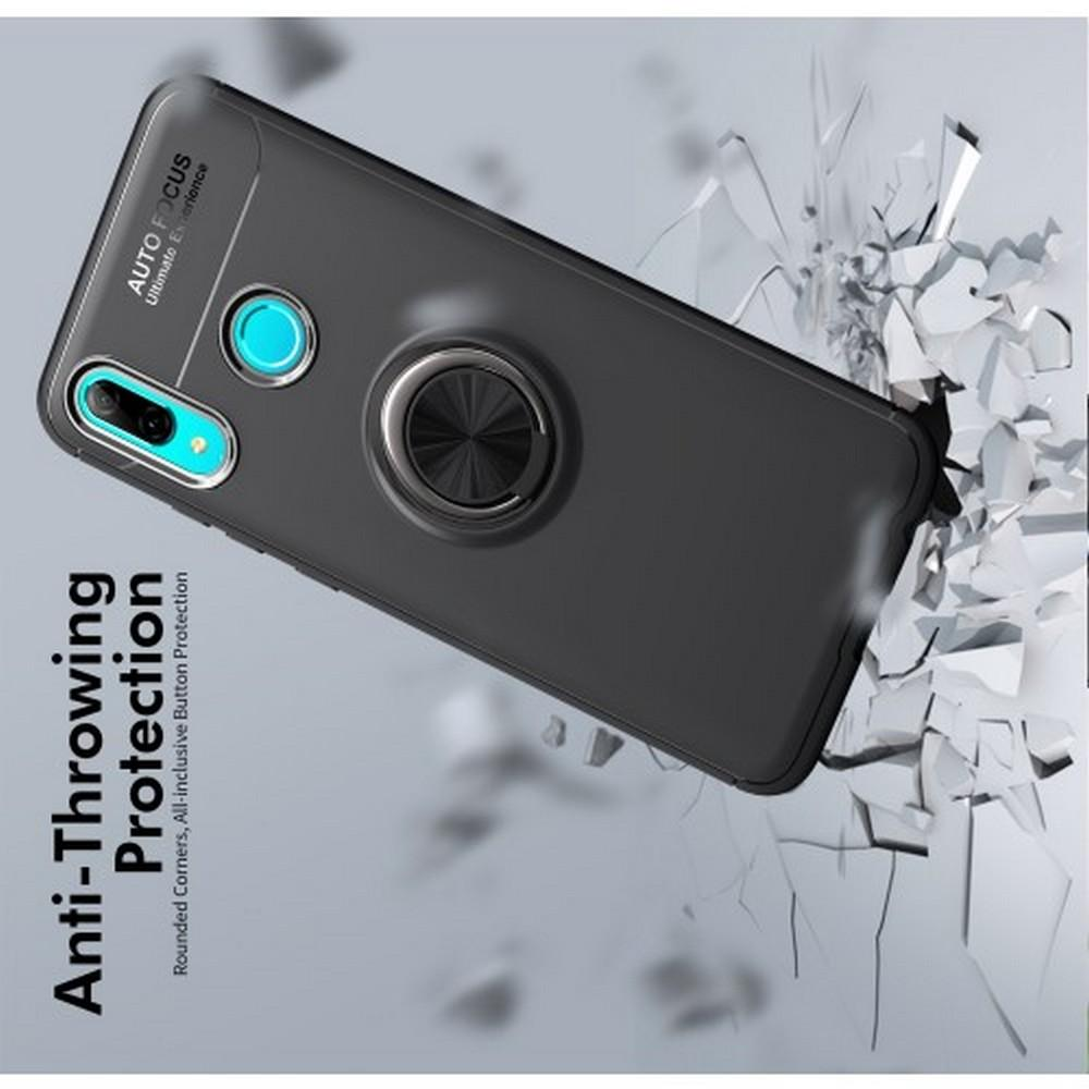 Силиконовый Чехол для Магнитного Держателя с Кольцом для Пальца Подставкой для Huawei P Smart 2019 Синий