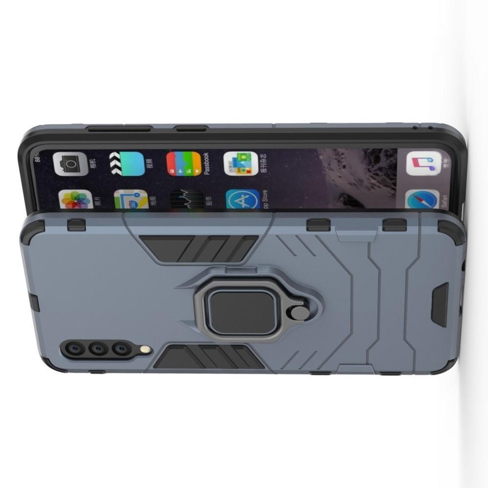 Двухслойный гибридный противоударный чехол с кольцом для пальца подставкой для Samsung Galaxy A50 Серый
