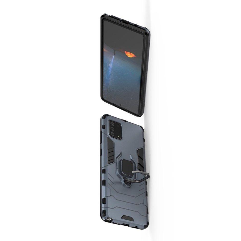 Двухслойный гибридный противоударный чехол с кольцом для пальца подставкой для Samsung Galaxy Note 10 Lite Синий