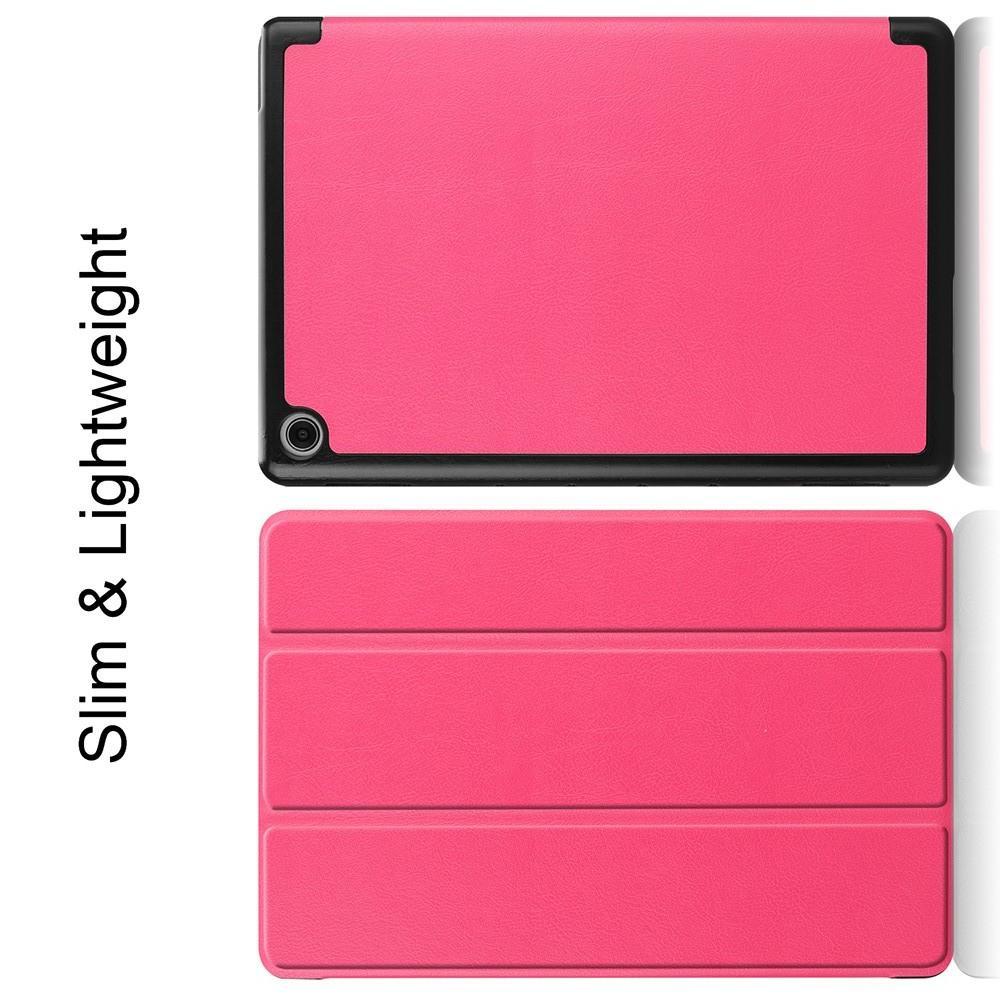 Двухсторонний Чехол Книжка для планшета Huawei Mediapad M5 Lite 10 Искусственно Кожаный с Подставкой Розовый