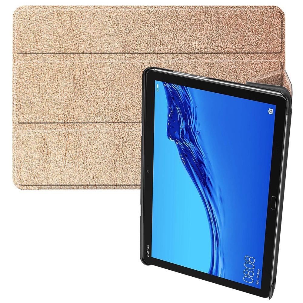 Двухсторонний Чехол Книжка для планшета Huawei Mediapad M5 Lite 10 Искусственно Кожаный с Подставкой Золотой