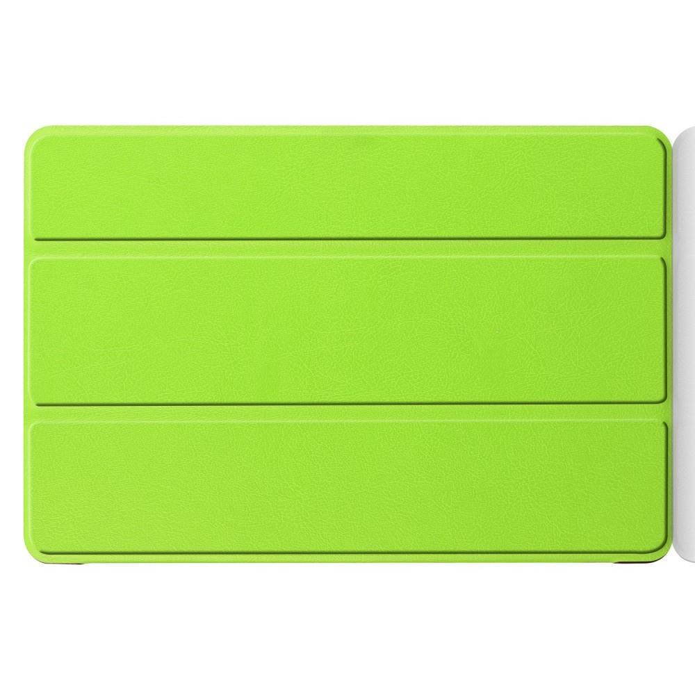 Двухсторонний Чехол Книжка для планшета Huawei Mediapad M5 Lite 10 Искусственно Кожаный с Подставкой Зеленый