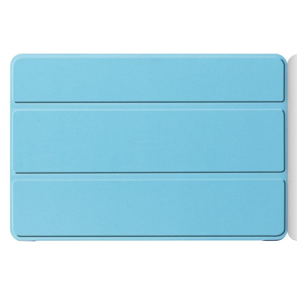 Двухсторонний Чехол Книжка для планшета Huawei Mediapad M5 Lite 10 Искусственно Кожаный с Подставкой Голубой