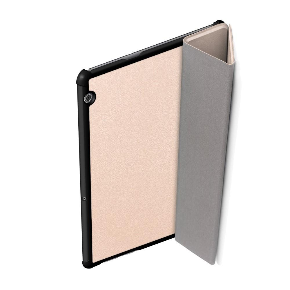 Двухсторонний Чехол Книжка для планшета Huawei Mediapad T5 10 Искусственно Кожаный с Подставкой Золотой