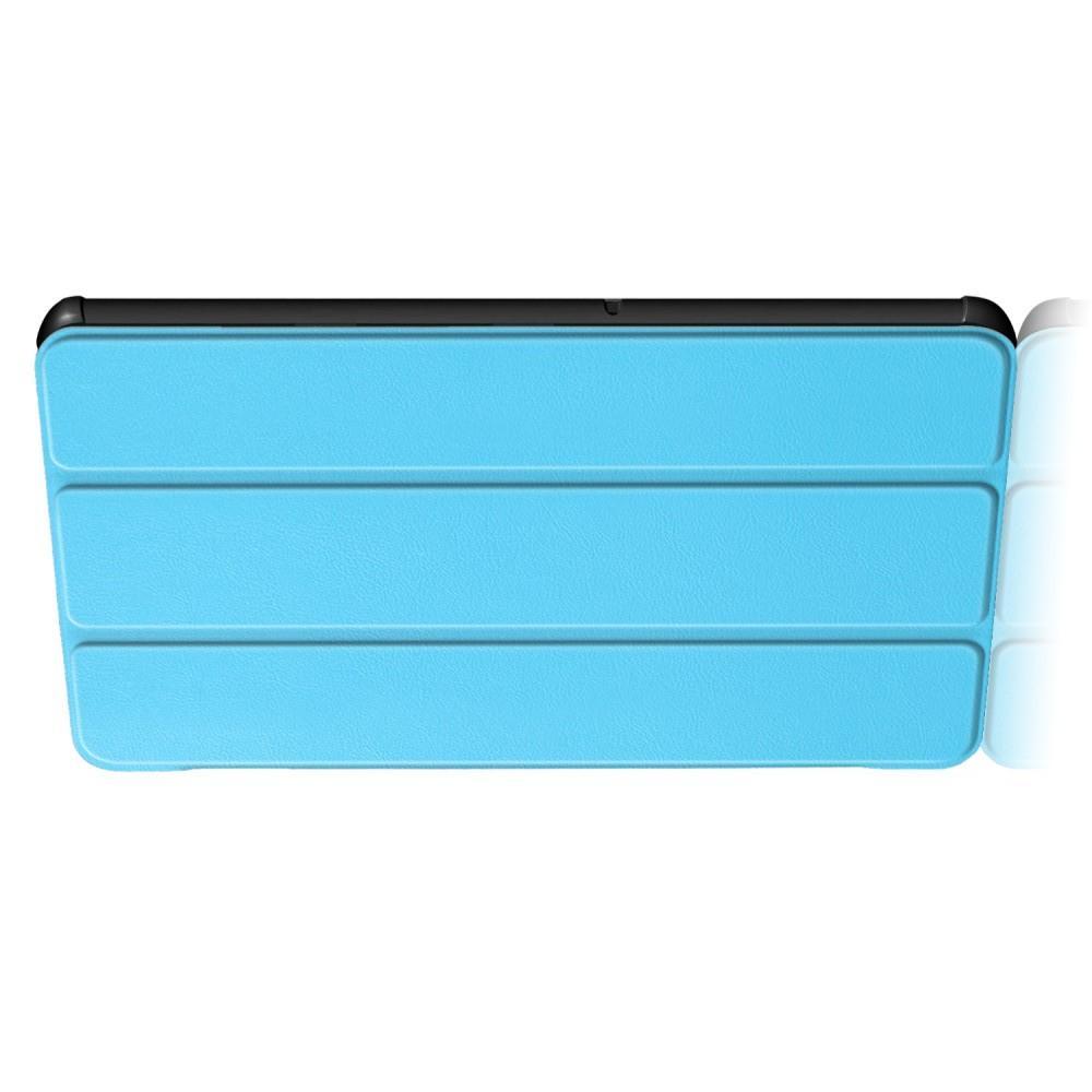 Двухсторонний Чехол Книжка для планшета Huawei Mediapad T5 10 Искусственно Кожаный с Подставкой Голубой