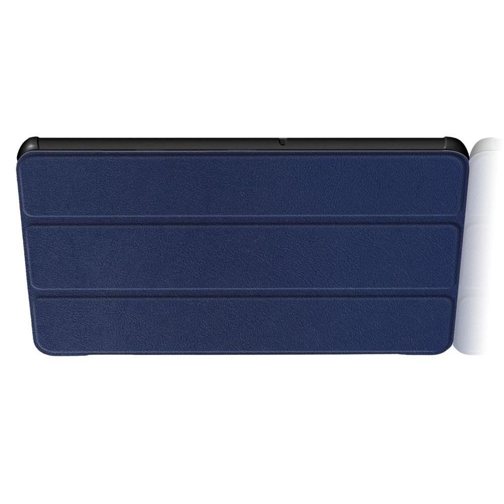 Двухсторонний Чехол Книжка для планшета Huawei Mediapad T5 10 Искусственно Кожаный с Подставкой Синий