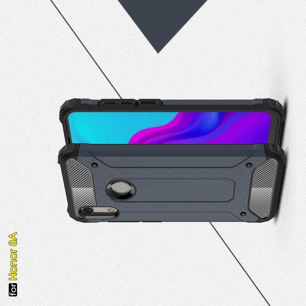 Extreme Усиленный Защитный Силиконовый Матовый Чехол для Huawei Honor 8A Синий
