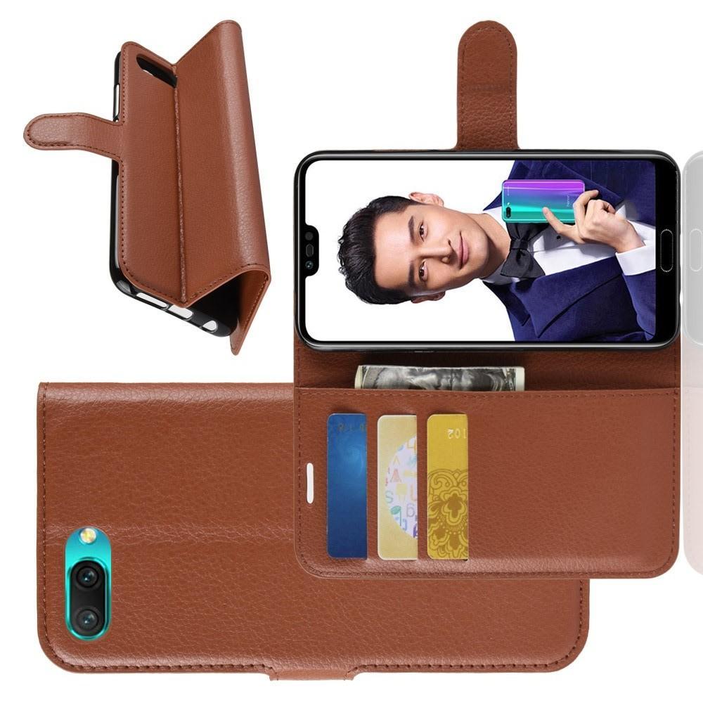 Флип чехол книжка с кошельком подставкой отделениями для карт и магнитной застежкой для Huawei Honor 10 Коричневый