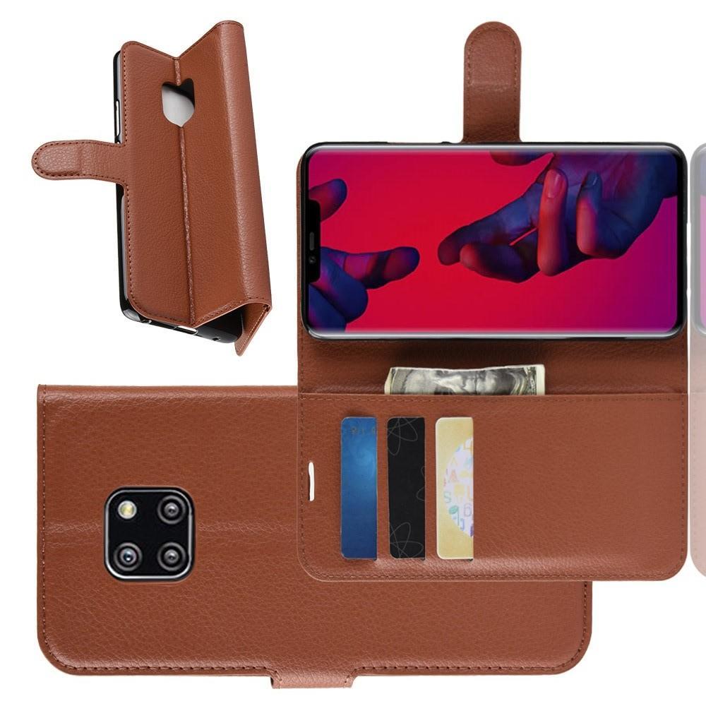Флип чехол книжка с кошельком подставкой отделениями для карт и магнитной застежкой для Huawei Mate 20 Pro Коричневый