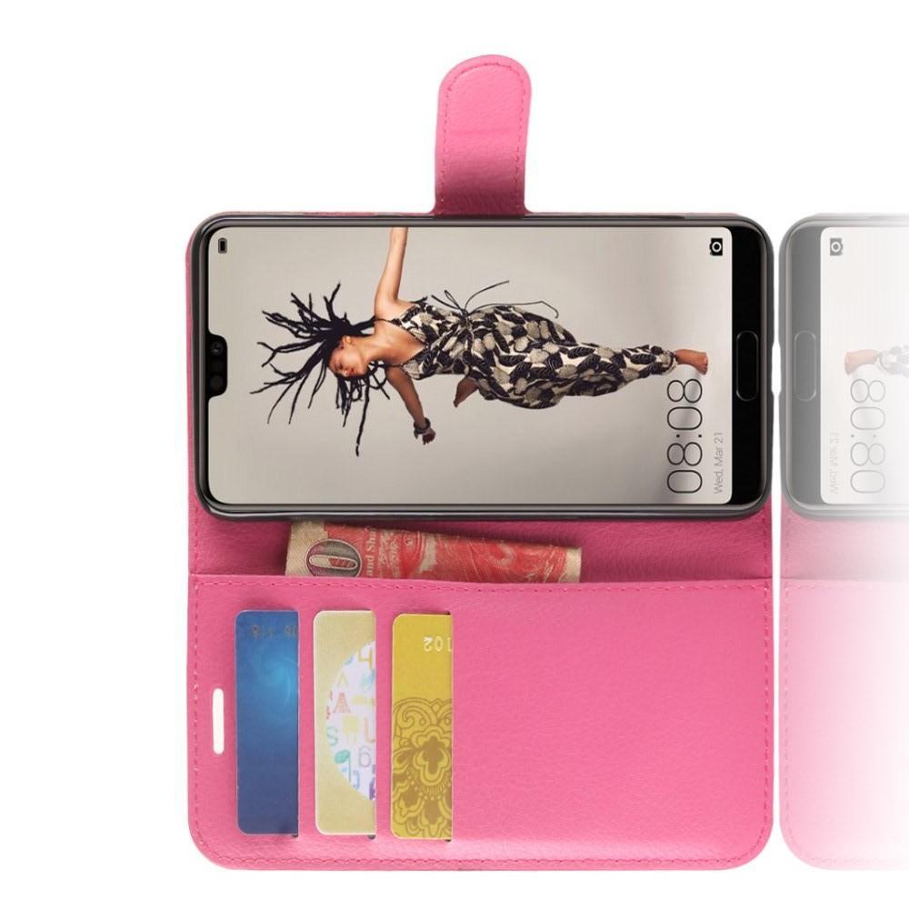 Флип чехол книжка с кошельком подставкой отделениями для карт и магнитной застежкой для Huawei P20 Розовый