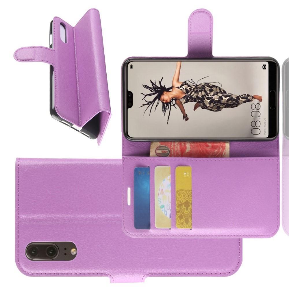 Флип чехол книжка с кошельком подставкой отделениями для карт и магнитной застежкой для Huawei P20 Фиолетовый