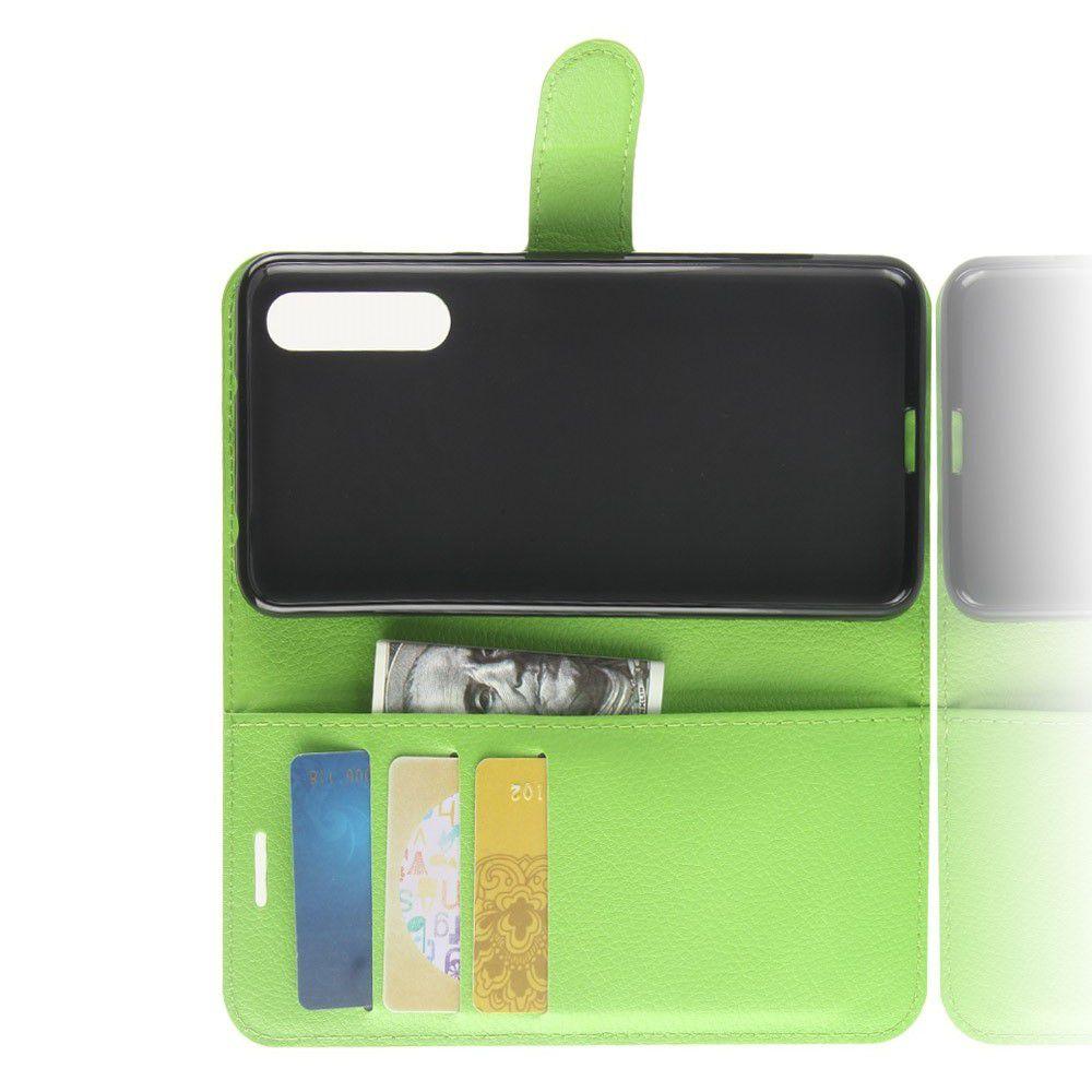 Флип чехол книжка с кошельком подставкой отделениями для карт и магнитной застежкой для Huawei P20 Pro Зеленый