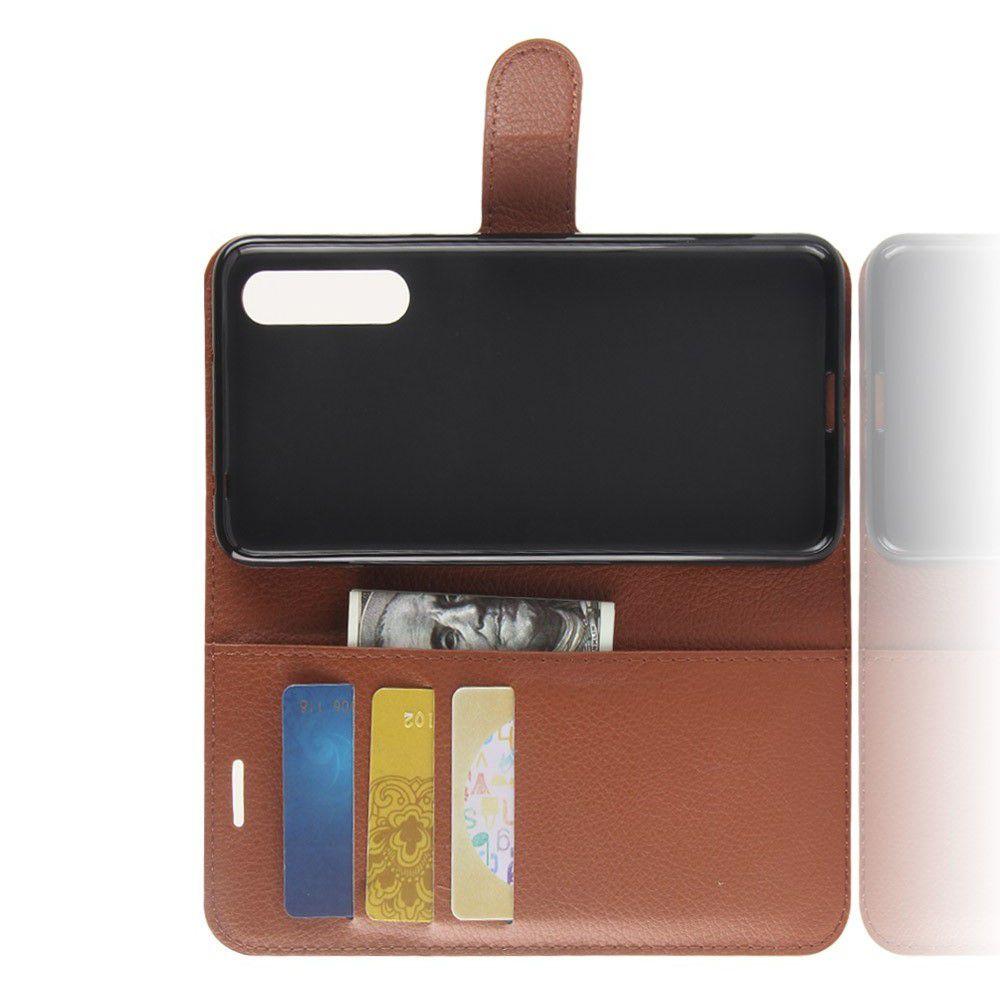 Флип чехол книжка с кошельком подставкой отделениями для карт и магнитной застежкой для Huawei P20 Pro Коричневый